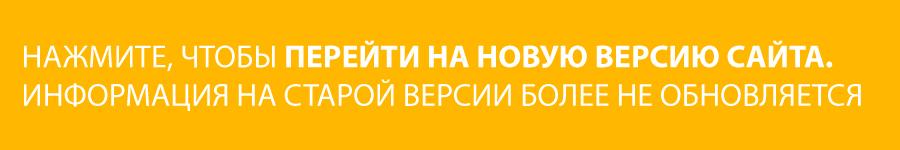 Медицина и здоровье в Казани